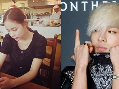 Lộ bằng chứng hẹn hò của Taeyang (Big Bang) và Min Hyo Rin