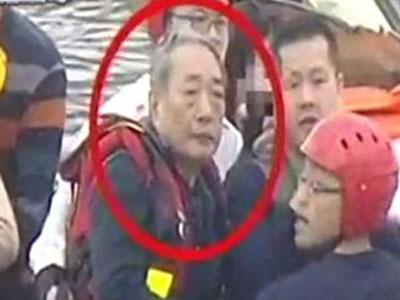 Cụ ông 72 tuổi cứu sống 4 hành khách máy bay Đài Loan