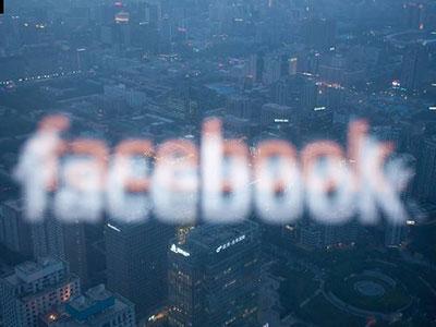 Facebook bổ sung tính năng