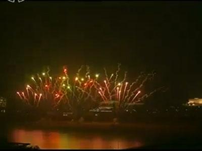 Clip: Triều Tiên bắn pháo hoa kỷ niệm ngày sinh Kim Nhật Thành