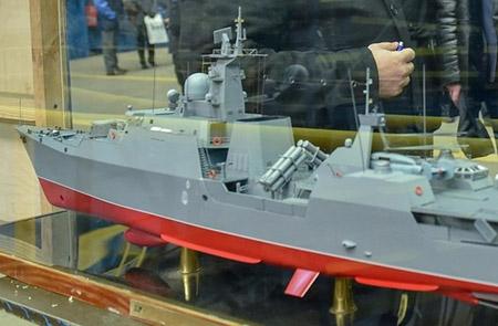 Việt Nam sẽ tự đóng cặp tàu Gepard tiếp theo ở trong nước? - 1