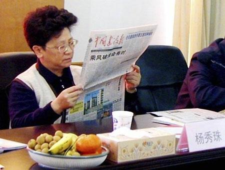 Quan lớn Trung Quốc xin tị nạn tại Mỹ sau khi bị truy nã