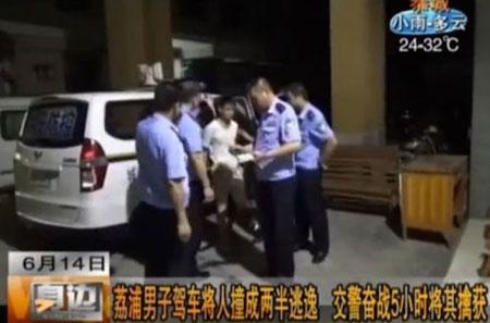 Kinh hoàng vụ tài xế độc ác kéo lê nửa xác nạn nhân bỏ trốn