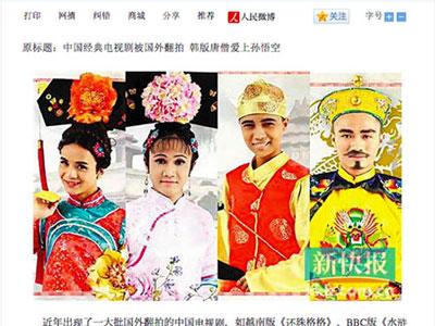 Diễn viên Lục Tiểu Linh Đồng bất ngờ chia sẻ ảnh nhóm DAMtv