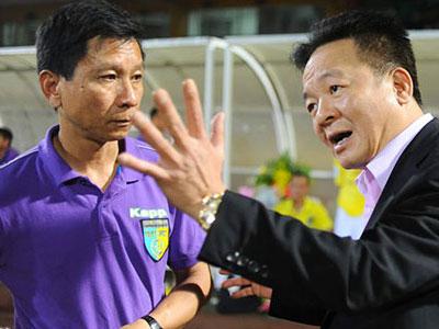 Thưởng lớn cho tuyển thủ VN ghi bàn vào lưới Man City