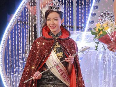 Người đẹp cao 1m63 đăng quang Hoa hậu Hong Kong
