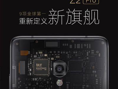 Lenovo ra mắt Z2 Pro dùng chip Snapdragon 820, hỗ trợ iCloud