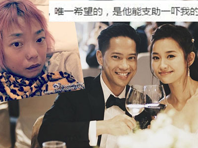 Chia tay vợ bệnh tật, đại gia Hong Kong lấy ngôi sao TVB