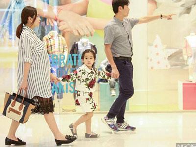 Lưu Hương Giang lần đầu lộ diện với bụng bầu 8 tháng