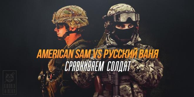 Lính dù Nga và Lính thủy đánh bộ Mỹ - Ai mạnh hơn? - Ảnh 5.