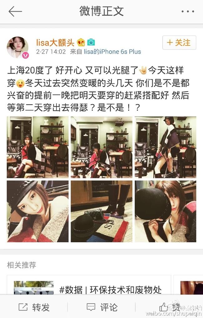Bị tố ngoại tình với Trần Quán Hy, siêu mẫu Victorias Secret phản pháo chồng cũ ngoại tình với hotgirl - Ảnh 2.