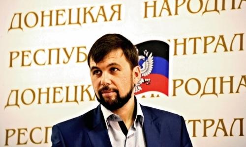 Denis Pushilin: Một số khu vực của Ukraine sắp sáp nhập với Nga - Ảnh 1
