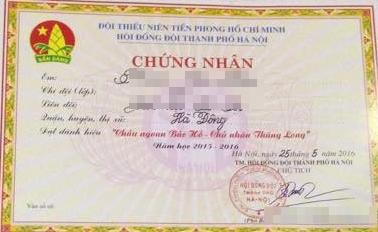 Giấy khen Cháu ngoan Bác Hồ - Chủ nhân Thăng Long