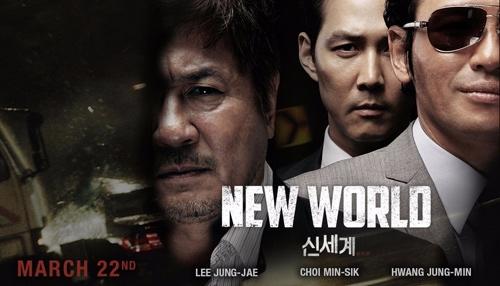 10 phim về đề tài tội phạm hay nhất Hàn Quốc - 5