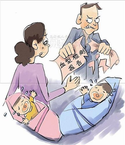 Bất hạnh nhuốm máu của 1 gia đình có người chồng bất lực - Ảnh 2.