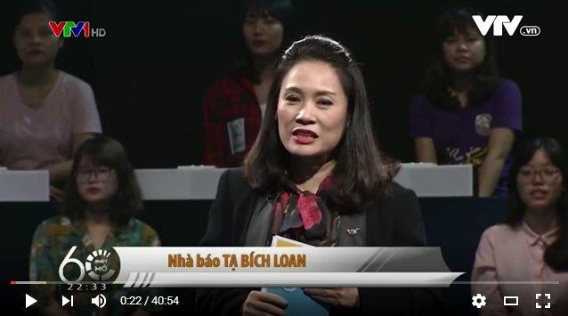 60 phút mở, Tạ Bích Loan, Phạm Ngọc Tiến, VTV