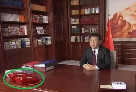Bí ẩn về hai chiếc điện thoại màu đỏ của ông Tập Cận Bình - Ảnh 1.