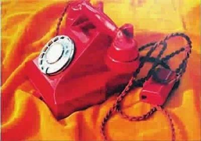 Bí ẩn về hai chiếc điện thoại màu đỏ của ông Tập Cận Bình - Ảnh 2.