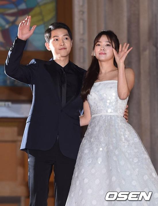 Song Hye Kyo và Song Joong Ki đang bí mật hẹn hò - Ảnh 3.