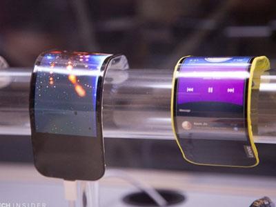 Lenovo giới thiệu nguyên mẫu smartphone uốn dẻo