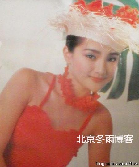 Ngỡ ngàng với nhan sắc Châu Tấn năm 16 tuổi - 5