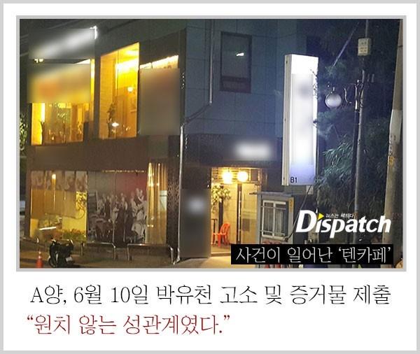 Dispatch phân tích: Nghi án phía Yoochun (JYJ) từng đe dọa để bịt miệng cô Lee - Ảnh 4.