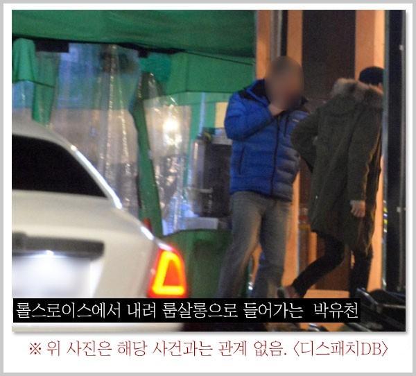 Dispatch phân tích: Nghi án phía Yoochun (JYJ) từng đe dọa để bịt miệng cô Lee - Ảnh 6.