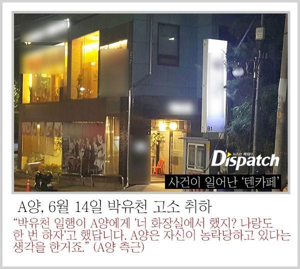 Dispatch phân tích: Nghi án phía Yoochun (JYJ) từng đe dọa để bịt miệng cô Lee - Ảnh 7.