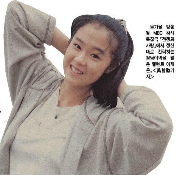 Nữ diễn viên đóng phim nóng vì phải gánh nợ cho cha - Ảnh 4.