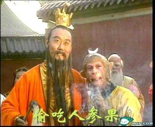 Duong Tang va Tran Nguyen dai tien cua 'Tay du ky' qua doi hinh anh 2