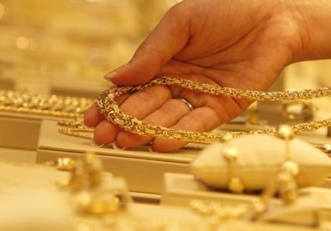 Giá vàng tụt dốc thảm hại