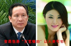 Trung Quốc, quan tham, thương nhân, quan chức, tham nhũng