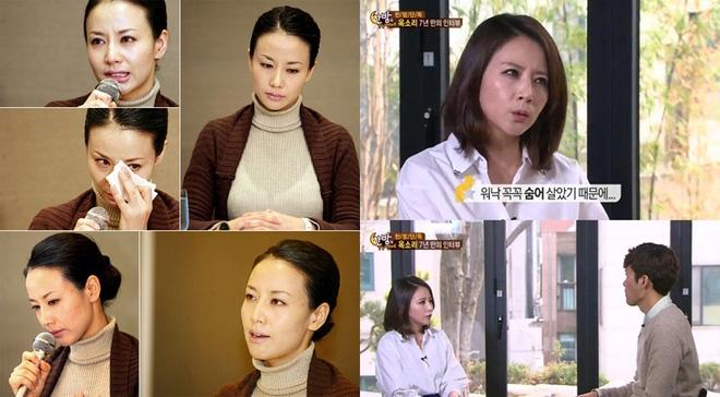 Sao Hàn tan nát sự nghiệp vì những mối quan hệ sai trái - Ảnh 5.