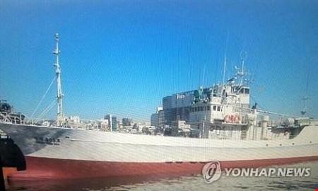 Tàu cá Guang Hyun No 803.