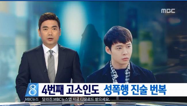 Rộ tin nạn nhân thứ 4 khẳng định: Đúng là đã quan hệ với Yoochun, nhưng không cưỡng chế - Ảnh 1.