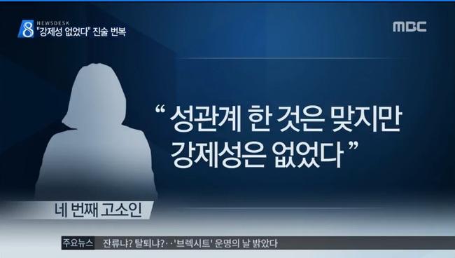 Rộ tin nạn nhân thứ 4 khẳng định: Đúng là đã quan hệ với Yoochun, nhưng không cưỡng chế - Ảnh 2.