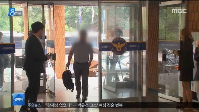 Rộ tin nạn nhân thứ 4 khẳng định: Đúng là đã quan hệ với Yoochun, nhưng không cưỡng chế - Ảnh 3.