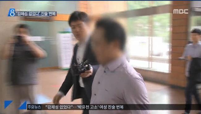 Rộ tin nạn nhân thứ 4 khẳng định: Đúng là đã quan hệ với Yoochun, nhưng không cưỡng chế - Ảnh 4.