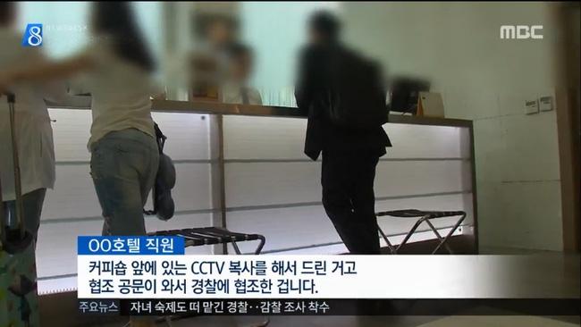 Rộ tin nạn nhân thứ 4 khẳng định: Đúng là đã quan hệ với Yoochun, nhưng không cưỡng chế - Ảnh 5.