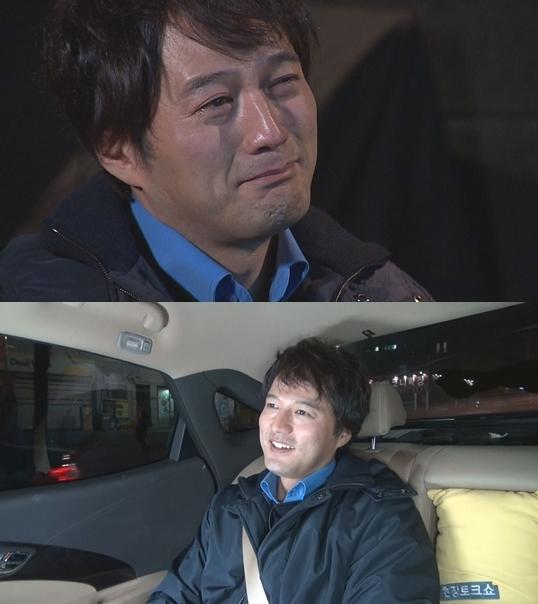 Diễn viên Kim Sung Min: Lối sống sa đọa đặt dấu chấm hết cho cuộc đời của thiếu gia nhà tài phiệt - Ảnh 6.