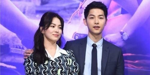 Công ty quản lý phủ nhận tin Song Joong Ki có bạn gái bí mật - Ảnh 3.