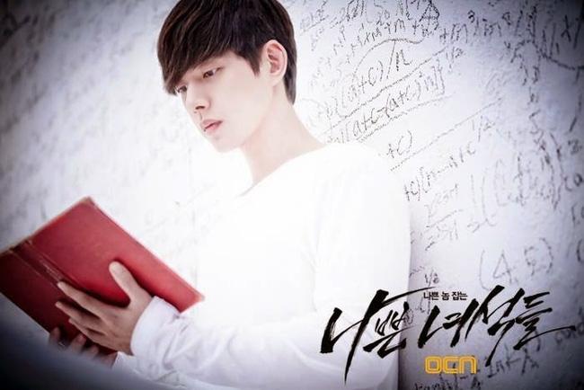 Park Shin Hye nối tiếp danh sách những thần đồng trong phim Hàn - Ảnh 7.