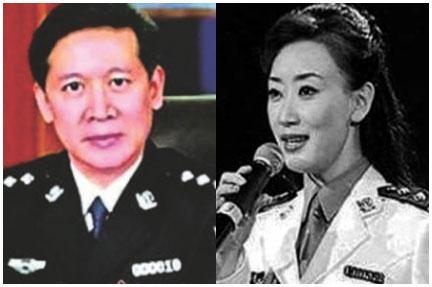MC, MC truyền hình, nữ MC, quan tham, quan chức, quan chức tham nhũng, tham nhũng, Trung Quốc, quan tham Trung Quốc