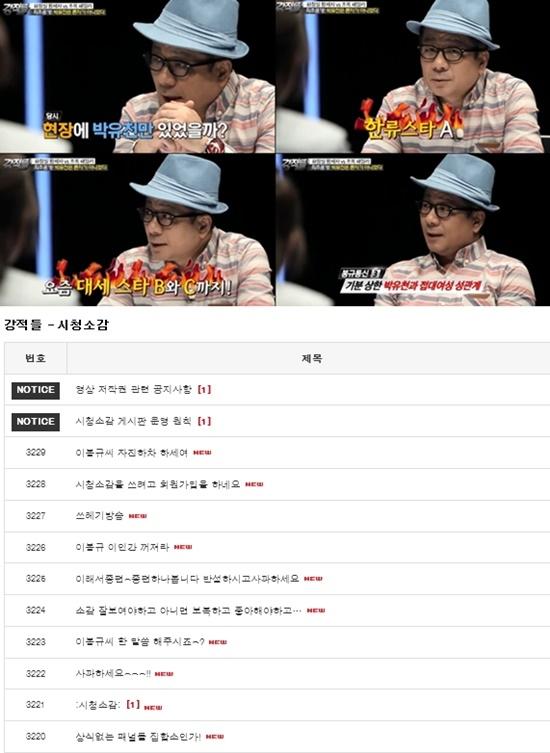 Song Hye Kyo bảo vệ Song Joong Ki trước tin đồn giải khuây cùng Yoochun - Ảnh 4.