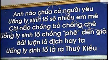 """Cười té ghế với những biển hiệu """"khó đỡ"""" chỉ có ở Việt Nam"""