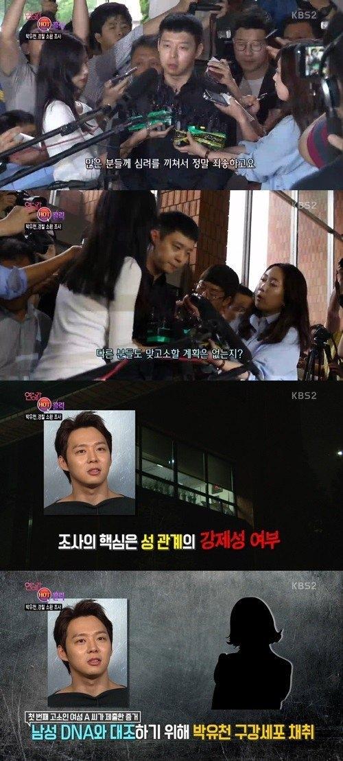 Cảnh sát tiết lộ thời gian đối chiếu ADN của Yoochun với tang vật đầu tiên - Ảnh 1.