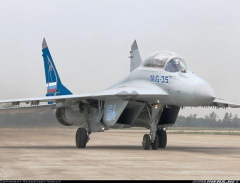 Lý do Nga tin Việt Nam sẽ mua MiG-35  - Ảnh 1.