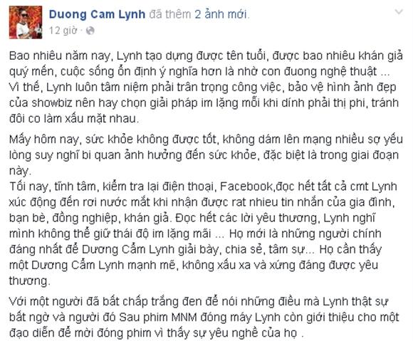 Dương Cẩm Lynh viết tâm thư 4