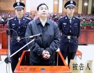Quan tham, tình nhân, người tình, quan chức, tham nhũng, quan tham Trung Quốc, Trung Quốc, đạo đức, bồ bịch, bồ nhí, phòng nhì