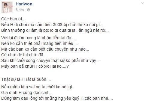 Hari Won len tieng khi bi che trach chi mang 300 USD di My hinh anh 1